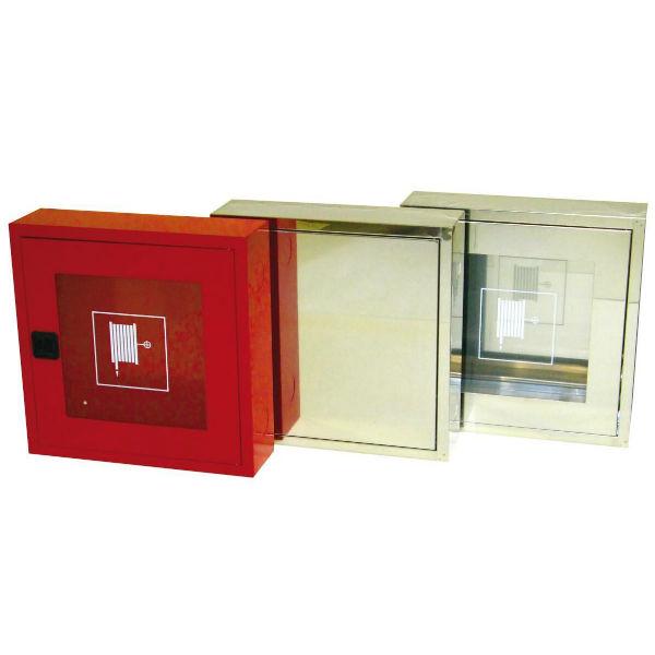 cutie hidrant 500 x 500 x 140 mm